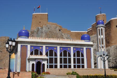 قلعة الميراني في مسقط