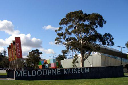 متحف ملبورن في أستراليا