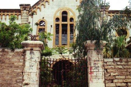 كنيس ماغين أبراهام في بيروت لبنان