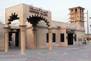 قرية التراث في دبي