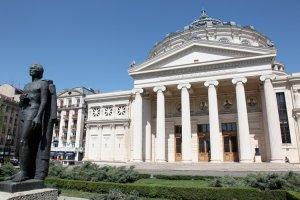 دليل السياحة في بوخارست - رومانيا