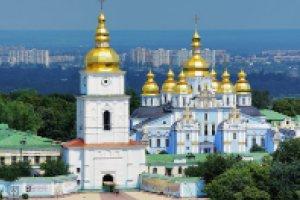 دليل السفر والمناطق السياحية في أوكرانيا