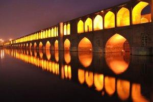 جسر خاجو في أصفهان