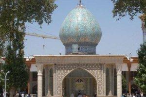 مسجد شاه جراغ في أصفهان