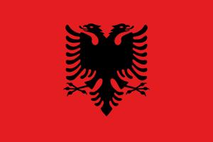 العلم الألباني