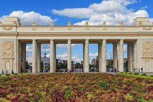 حديقة سنترال غوركي في ألماتي - كازاخستان