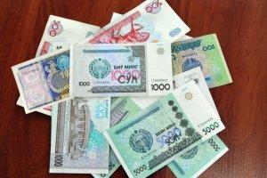 عملة أوزبكستان