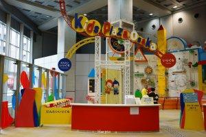 أوساكا بلازا للاطفال - اليابان