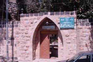 بيت عرار الثّقافي