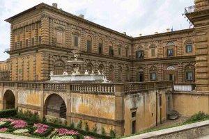 متحف قصر بيتي