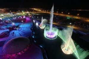 منتزه الملك عبد الله البيئي