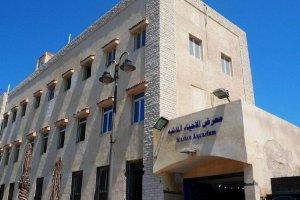 متحف الاحياء المائية في الإسكندرية - مصر