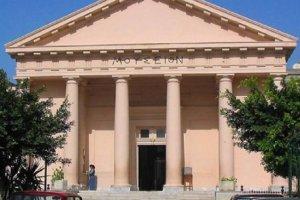 المتحف اليوناني الروماني في الإسكندرية - مصر