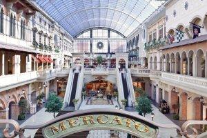 مركز التسوق ميركاتو في دبي