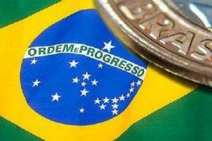 البرتغالية لغة البرازيل الرسمية