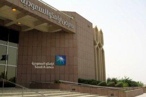 معرض أرامكو السعودية في الخبر