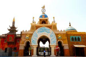 بارك سندباد في الدار البيضاء - المغرب