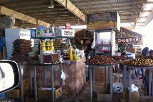 السوق العماني في قطر