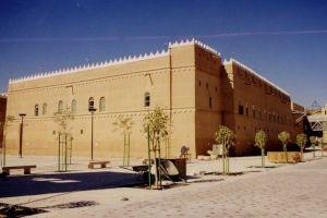 قصر المربع في الرياض