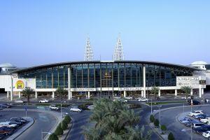 مركز غرناطة التجاريفي الرياض