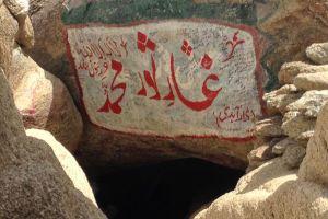 غار ثور في مكة