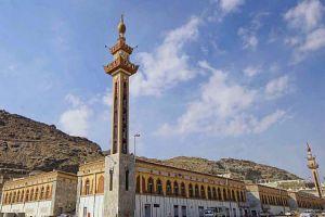 مسجد الخَيْف في مكة