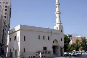 مسجد الراية في مكة