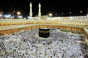 المسجد الحرام مكة المكرمة
