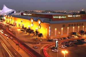 مركز صحارى مول في الشارقة