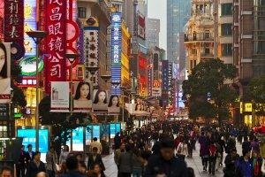 شارع نانجينغ في مدينة شانغهاي