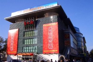 سوق الحرير في الصين