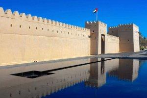قصر المويجعي