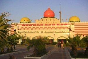 المدينة الترفيهية بالكويت