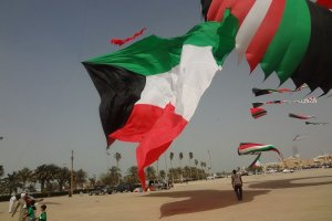 النشيد الوطني الكويتي