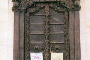 متحف طارق رجب للفن الإسلامي
