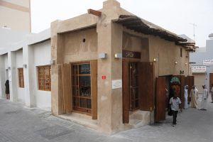 سوق المحرق في البحرين