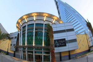 مودا مول في المنامة - البحرين