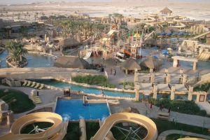 الحديقة المائية في المنامة - البحرين