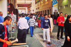 سوق باب البحرين