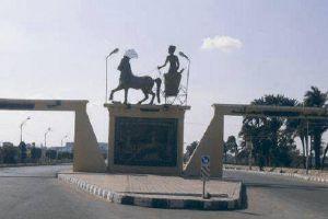 مدينة إهناسيـا في بني يوسف - مصر