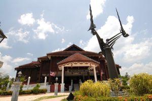 المجمع التاريخي