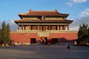 متحف القصر الامبراطوري في تايوان