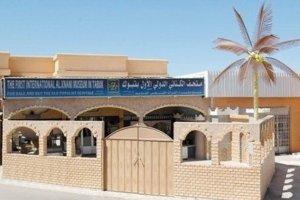 متحف الكناني للتراثتبوك