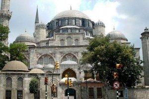 واجهة مسجد السلطان ايوب