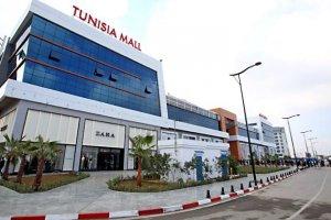 تونيزيا مول أكبر مول في تونس