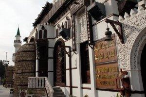 متحف مدينة الطيبات العالمية للعلوم والمعارف