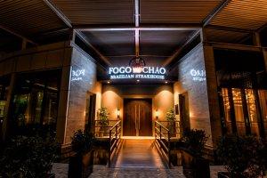 مطعم فوجو دو شاو