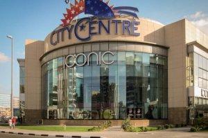 مركز سيتي سنتر ديرة في دبي