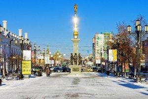 مدينة تشيليابينسك روسيا