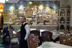 مطعم علي بابا
